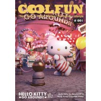 100100 COOLFUN Magazine #001 - Toys, Games, Movies and Lifestyle