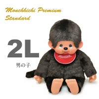 "Monchhichi Sekiguchi Premium MCC 2L Size Boy 226306 ""Pre-Order"""