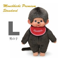 Monchhichi Sekiguchi Premium MCC L Size Boy 226320