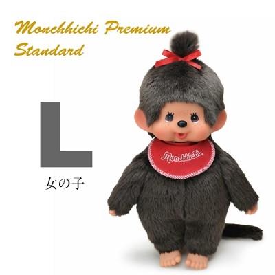 Monchhichi Sekiguchi Premium MCC L Size Girl 226337