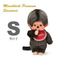 Monchhichi Sekiguchi Premium MCC S Size Boy 226368