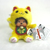 Monchhichi S Size Plush Sitting Lucky Cat MCC Gold 231775