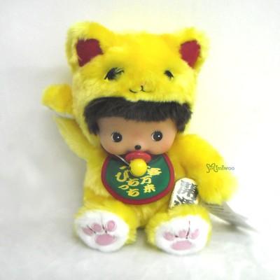 Bebichhichi L Size Plush Sitting Lucky Cat BBCC Gold 231799
