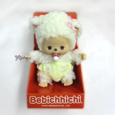 236620 Sekiguchi Baby Bebichhichi ~ 13cm Baby Sheep