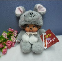 Monchhichi S Size MCC Plush - Year of the Mouse 236920