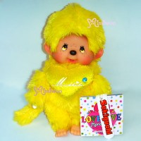 Monchhichi Plush 20cm S Size Love Love MCC Yellow 243650