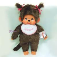 Sekiguchi Monchhichi L Size 45cm Plush Twin Pig Tail Girl 255530