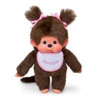 Monchhichi M Size MCC 24cm Twin Pig Tail Girl 255220