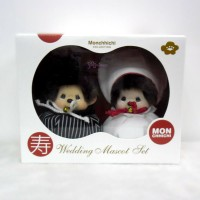 Monchhichi 13.5cm Sekiguchi MCC Japanese Wedding Box Set 258185