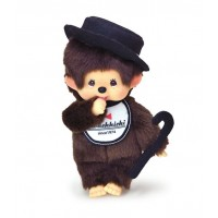 Monchhichi S Size Since 1974 MCC Boy Hat & Stick 259250