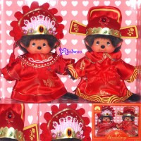 260920 Monchhichi S MCC Plush Chinese Wedding Box 2 Doll Set