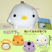 46104B Japan Kapibara Lazy Bird Plush Purse Coin Bag
