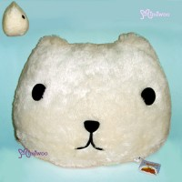 46484B Japan Kapibara San Face 40cm Large Plush Cushion White