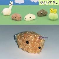 46490A Japan Kapibara San Plush SS Size Mascot - Brown San