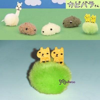 46490E Japan Kapibara San Plush SS Size Mascot Green Prairie