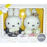 669990 Japan Sekiguchi Miffy Plush Wedding Doll Box Set