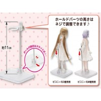 AMP125-CLR Azone Picconeemo 1/12 Adjustable Plastic Doll Stand