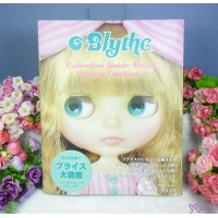 Blythe CWC Collection Guide Book - Legacy Continues NEW 130102