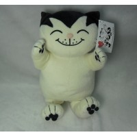 Jacob Cat 25cm Stuffed Plush - Sitting White JC25110B