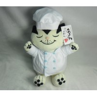 Jacob Cat 25cm Stuffed Plush - White Chef JC25131B
