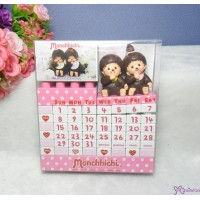 Monchhichi Block Calendar Building Toys (Made in Japan) 110449
