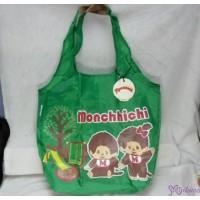 Sekiguchi Monchhichi Eco Bag - 42x36cm MCC EcoBag HandBag Green (1 piece) 20018