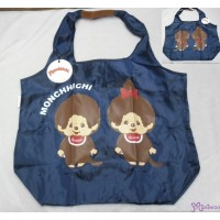 Sekiguchi Monchhichi Eco Bag - 42x36cm MCC EcoBag HandBag Blue (1 piece) 20021