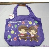 Sekiguchi Monchhichi Eco Bag - 42x36cm MCC EcoBag HandBag Purple (1 piece) 20022