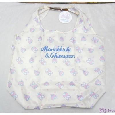 Monchhichi Chimutan Eco Bag 44x38cm EcoBag HandBag White 20025