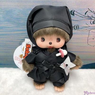 Monchhichi Bebichhichi 14cm Plush Ninja Black 201181