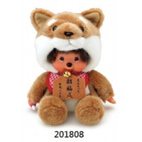 Monchhichi S Size Plush 2018 Year Of Dog 201808