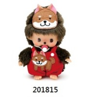 Monchhichi Bebichhichi 14cm Plush 2018 Year of Dog 201815