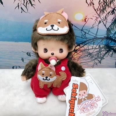 Monchhichi Bebichhichi 14cm Plush 2018 Year of Dog 201815