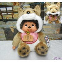 Monchhichi L Size Plush 2018 Year Of Dog 201822