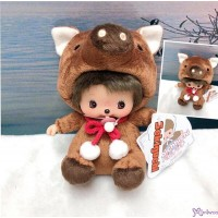 Monchhichi Bebichhichi Bean Bag Sitting Pig Plush 2019 Year Of Piggy Wild Boar 201914