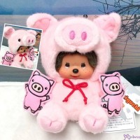 Monchhichi Bean Bag Sitting Pig S Size Plush 2019 Year Of Piggy 201921