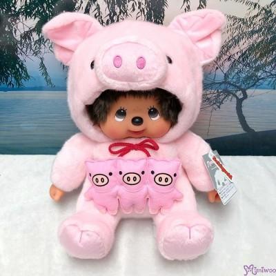 Monchhichi Bean Bag Sitting Pig L Size Plush 2019 Year Of Piggy 201938