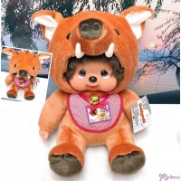 Monchhichi Bean Bag Sitting Pig L Size Plush 2019 Year Of Piggy Wild Boar 201945