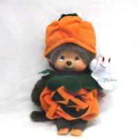 Monchhichi S Size 20cm Plush Halloween Pumpkin Boy 2208HK