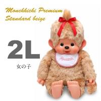 Monchhichi Sekiguchi Premium Standard 2L Beige MCC Girl 226535