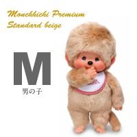 Monchhichi Sekiguchi Premium Standard M Size Beige MCC Boy 226566