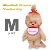Monchhichi Sekiguchi Premium Standard M Size Beige MCC Girl 226573