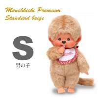 Monchhichi Sekiguchi Premium Standard S Size Beige MCC Boy 226580