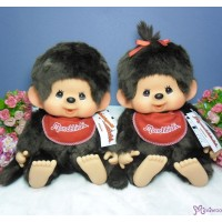 Monchhichi L Size Super Soft Head Premium Sitting Boy & Girl 226641+226658
