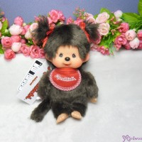 Monchhichi S Size Plush MCC Premium Twin Tail Girl Brown 226726