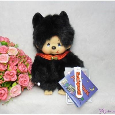 Monchhichi Mischief S Size Halloween MCC Plush Blackie Boy 231591
