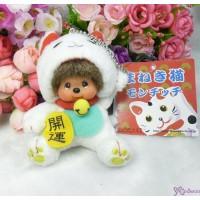 Monchhichi 8.5cm Plush Mascot Keychain Phone Strap - Lucky Cat 232940