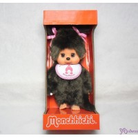 Monchhichi 20cm Move Eyes with Pink Sleep Bib Girl 233060