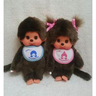 Monchhichi 20cm Move Eyes with Pink Sleep Bib Girl 233069