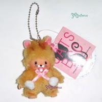 Bebichhichi Mascot Keychain BBCC Plush Key Chain Cat Tiger Stripe 233390